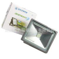 上海亚明亚牌 ZY118c 50W LED泛光灯 绿光 红光 黄光 彩色泛光灯