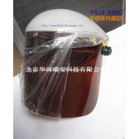 HXMZ-I紫外防护面罩