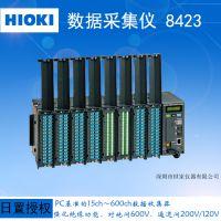 8423数据记录仪 日置8423HIOKI8423数据记录仪