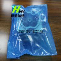 厂家直供PE膜VCI气相防锈袋五金配件气缸体专用气相防锈袋