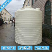 奉贤10立方塑料桶价格|10吨塑料储罐厂家