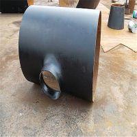 来图定做20G焊接无缝三通DN200单筋加强焊三通标准加工