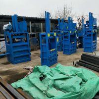新型多功能废纸箱液压打包机 塑料 棉花打包机生产厂家