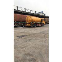 西青开发区罐车运送污水泥浆、单位抽污水抽油池、管道高压清洗13821314096