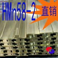 锰黄铜HMn58-2 铜套 型材 工厂直销 性能稳定可靠 发货及时