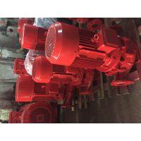 45kw消防泵价格XBD7/60-150L-300恒压切线泵XBD8/60-150L-300