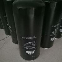 D17-002-02山推机油滤芯上柴发动机专用滤芯