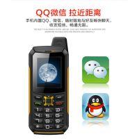 电信双模三防手机 大喇叭充电宝手机 信号增强 手电筒功能
