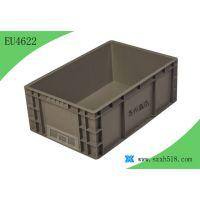 无锡eu4622塑料周转箱 苏州带盖eu周转箱