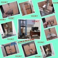 电脑控制多功能人造板试验机-胶合板检测试验机-人造板强度试验机