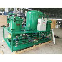 废机油,液压油,润滑油等废油净化再生利用设备