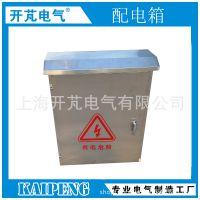 户外不锈钢配电箱防雨防水箱基业箱成套电表箱低压控制箱非标订做
