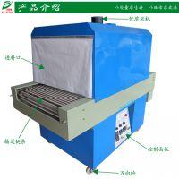 广州依利达加工定制款TW-400收缩机增城PE膜热收缩包装机厂家批发