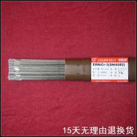 供应北京金威ERNiCr-3镍基合金氩弧焊丝ERNiCr-3镍及镍基合金焊丝