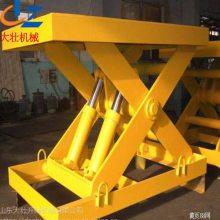 电动液压台/定制固定剪叉式升降平台/汽车举升机/厂房货梯/小型升降平台