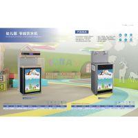 广东全众不锈钢节能饮水机|价位合理的不锈钢节能饮水机批销