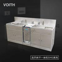 福伊特voith供应感应水槽烘干一体试VT-SHG-系列食品厂洗手曹烘干器制药厂消毒烘手器