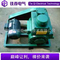 承装修 高压真空泵 办资质用 施工设备 真空泵 ≥4000m3/h