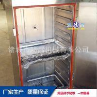千页豆腐专用蒸箱 蒸饭柜家用 鱼豆腐设备 保温厨房设备