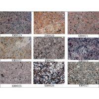 厂家直销液态花岗岩多彩漆 多彩岩真石漆 液态花岗岩涂料