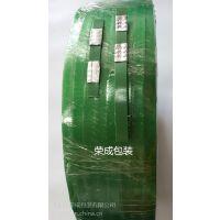 铁皮打包扣塑钢打包带专用规格