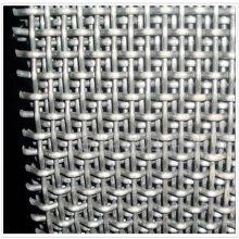 盘条轧花网 热镀锌钢丝 轧花编织网