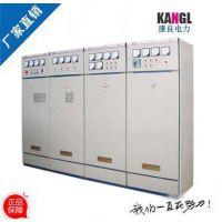 康良公司GGD型交流低压配电柜,GGD低压进线柜厂家