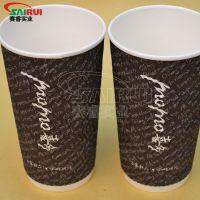 20盎司S瓦楞杯价格优惠,热饮纸杯 ,长沙纸杯厂家