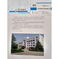 TM中西品牌降价红外温度传感器 型号:HB36-HBIR-1816库号:M241869