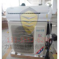 北京厂家生产海信3匹防爆空调价格合格质量保证优质防爆