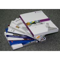 徐汇印刷厂产品使用说明书、企业宣传册设计印刷一站式服务