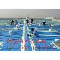 惠州金属屋面防水补漏防腐,惠州钢结构防水补漏防腐翻新。