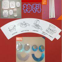 定制任意 尺寸形状的pet反光纸 反射膜0.1-1.0mm 可背胶 可覆膜
