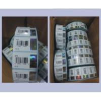 厂家定制 专版全息镭射烫金膜 激光定位烫印 不干胶防伪标签