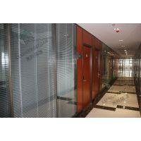 办公室隔断的安装产品——双玻百叶玻璃隔断