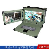 15寸下翻式双屏工业便携机机箱定制工控一体机军工电脑加固笔记本外壳铝合金