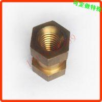 开槽倒边铜螺母 宽槽铜六角螺母 锥形内孔螺母 生产加工定做