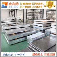 厂家直销6061T6状态铝合金板