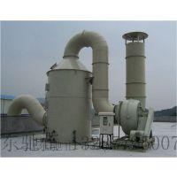 厂家直销优质pp喷淋塔 工业酸雾净化设备 洗涤塔 废气处理设备