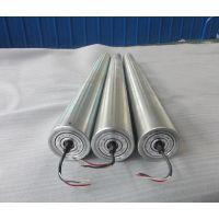 广州生产不锈钢锥形电滚筒 广东厂家镀锌锥形电动滚筒