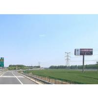 连徐高速新沂西收费站单立柱广告牌-壹站式广告