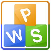 金山QWPS云办公套装软件V1.0标准版 三年版