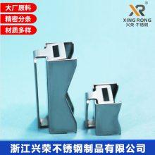 浙江国产各规格配电箱固定用不锈钢全能夹座,铝槽夹座柜箱安装专用