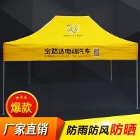 厂家定制广告折叠帐篷户外促销帐篷批发3*4.5米四角广告遮阳篷