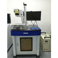 塑胶按键ITO膜激光蚀刻机激光设备厂家报价