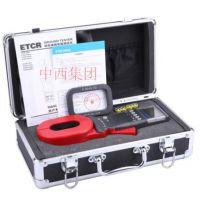 中西(LQS厂家)钳形接地电阻仪 型号:YT32-ETCR2100A+库号:M405384