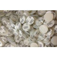 3M背胶透明硅胶垫 防静电硅胶垫片