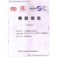 毕节 大方 金沙 织金 纳雍 威宁 赫章QMQ4.2/90N七氟丙烷灭火设备