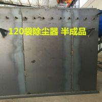 脉冲式布袋除尘器水泥厂专用除粉尘设备沧州同帮环保现货供应