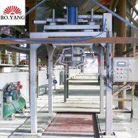 博阳陶石英砂吨包机 颗粒吨袋包装机生产商